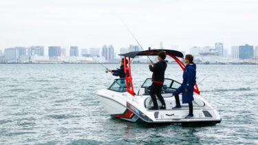 スポーツボートでもっと楽しい!! 東京湾フィッシングクルーズ
